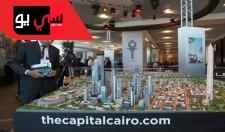 فيلم وثائقي لاستعراض مشروع العاصمة الإدارية الجديدة لمصر