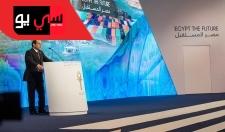 إفتتاح مؤتمر شرم الشيخ الإقتصادي 13-3-2015 طالبة الجنان Tube ™ طالبة الجنان Tube ™