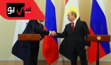 استقبال الرئيس الروسي بوتين للرئيس السيسي