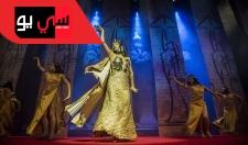 حفل افتتاح مهرجان القاهرة السينمائي الدولي في دورته الـ 37