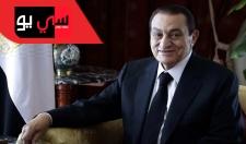 خطاب مبارك | جمعة التنحي