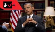 خطاب الرئيس الأمريكي أوباما في جامعة القاهرة
