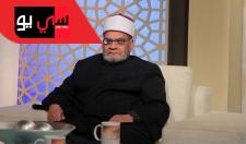 حوار الدكتور أحمد كريمة والشيخ خالد الجندي مع وائل الإبراشي