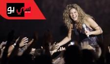 Shakira - Gitana