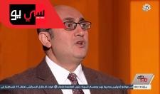 خالد علي | بتوقيت مصر