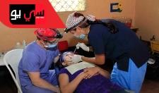 Vida Medical Program