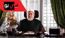 فتاوى د. على جمعة... حكم المصافحة بين النساء والرجال
