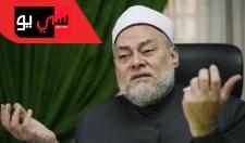 د. علي جمعة: مشاهدة المواقع الإباحية إباحة للفواحش