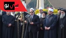 مراسم تشييع الجنازة الرسمية لشهداء الكنيسة البطرسية من أمام المنصة بمدينة نصر بمشاركة رسمية وشعبية