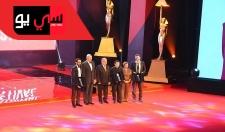 حفل أفتتاح مهرجان القاهرة السينمائي الدولي في دورتة ال 38 في دار الأوبرا المصرية