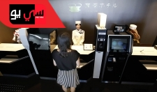 New Japanese hotel staffed by robots | DW News