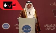 #فكر15: كلمة صاحب السموّ الملكيّ الأمير خالد الفيصل خلال الجلسة الختامية