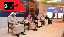 المؤتمر الدولي الثاني الإعلام والإرهاب: الوسائل والاستراتيجيات يوم الثاني