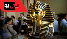Tutankhamun The Truth Uncovered HD Full