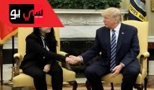 ترامب يستقبل آية حجازي في البيت الأبيض