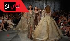 Ziad Nakad | Haute Couture | Fall/Winter 2017/18