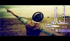 سايندروم - احلامي - ألبوم مشتت | MC SyndRom