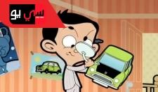 Mr Bean Cartoon Full Best Compilation