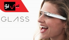 Google Glass Experience Review