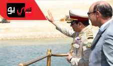 New Suez Canal Opening Ceremony Part 1