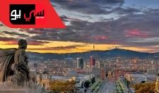 Tourist information Barcelona city, Spain