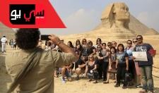 La Vista Ain Sokhna, Egypt Promotional