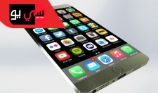 10 Features iPhone 7 Should Have