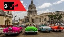 Varadero, Cuba Trip 2015