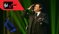 هاني شاكر | حفل مهرجان الموسيقي العربيه الرابع و العشرون