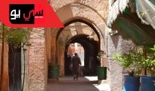 Marrakech, Morocco in 4K
