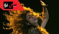 Shakira ~ Hip's Don't Lie [Live in Paris Starfloor Night 2009] HD