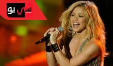Shakira belly dance live performance HD 1080p