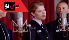 شاهد .. البحرية الأمريكية تغني لمصر : فيها حاجة حلوة