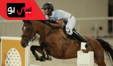 فارسة أردنية هي وحصانها