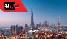 Oil Money - Desert to Greatest City - Dubai - Full Documentary on Dubai city