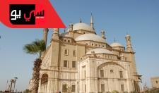 #هنا_العاصمة | لميس الحديدي تطرق أبواب التاريخ داخل قلعة صلاح الدين | الجزء الأول