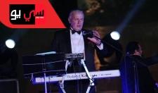حفل إفتتاح مهرجان القلعة للموسيقى والغناء