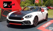 How Fun is the New Abarth 124 Spider?
