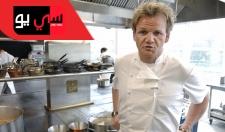 10 Incredibly Useful Cooking Tips - Gordon Ramsay