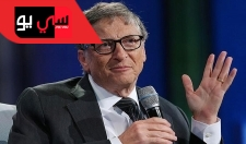 Bill Gates On Clean Energy, Donald Trump, And Stocks (Full Interview) | Squawk Box | CNBC
