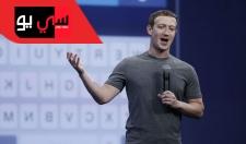 Mark Zuckerberg | Facebook CEO Interview