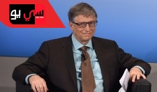 World's Top 10 Richest People - Forbes