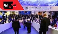 Davos 2017 - Global Economic Outlook