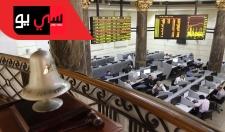 تعويم الجنيه يرفع البورصة المصرية لأعلى مستوى منذ 13 عاماً