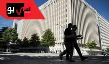 WORLD BANK IMF DOCUMENTARY FULL MOVIE