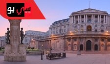 EU referendum result - Statement by the Governor of the Bank of England