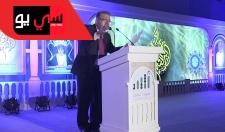 الشاعر شوقي بزيع | مهرجان أثير للشعر العربي