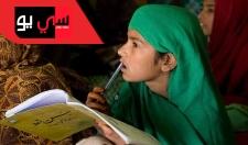 Children Song | Children Human Rights
