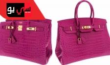 10 Best Selling in Handbags brands - 2017