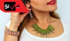 9 Simple Handmade Jewelry Ideas
